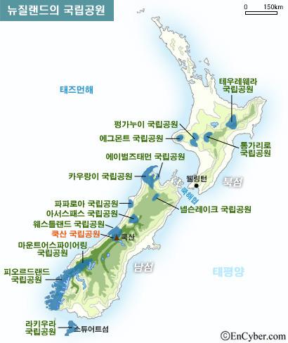 04-뉴질랜드 국립공원 위치도.jpg